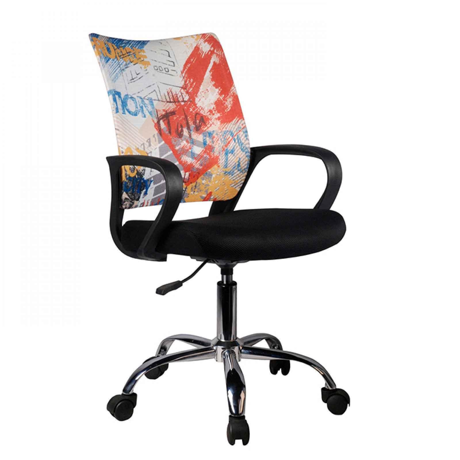 Kancelářská židle STREET černá / vzor Tempo Kondela