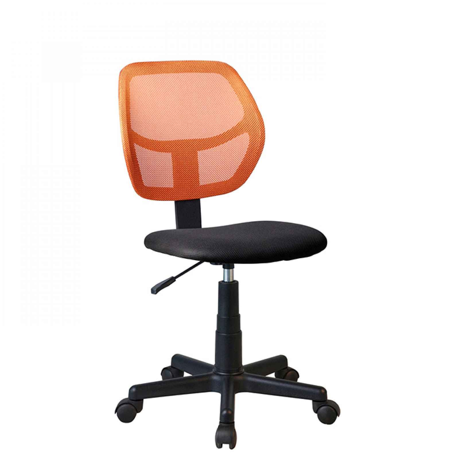 Kancelářská židle MESH Tempo Kondela Oranžová
