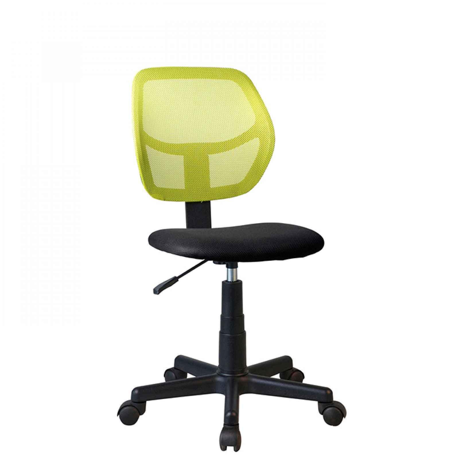 Kancelářská židle MESH Tempo Kondela Zelená