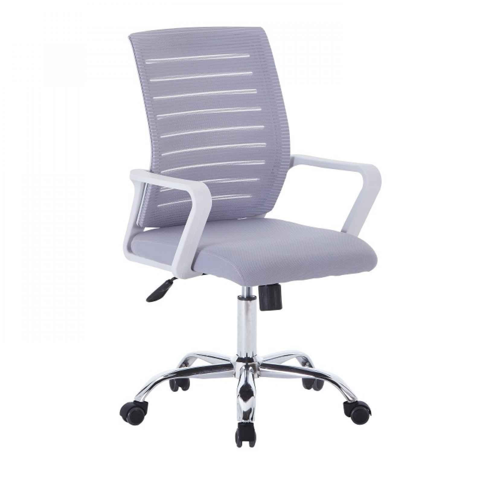Kancelářská židle CAGE Tempo Kondela Šedá