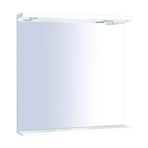 Zrcadlo s osvětlením Keramia Pro 80x80 cm bílá PROZRCK80IP