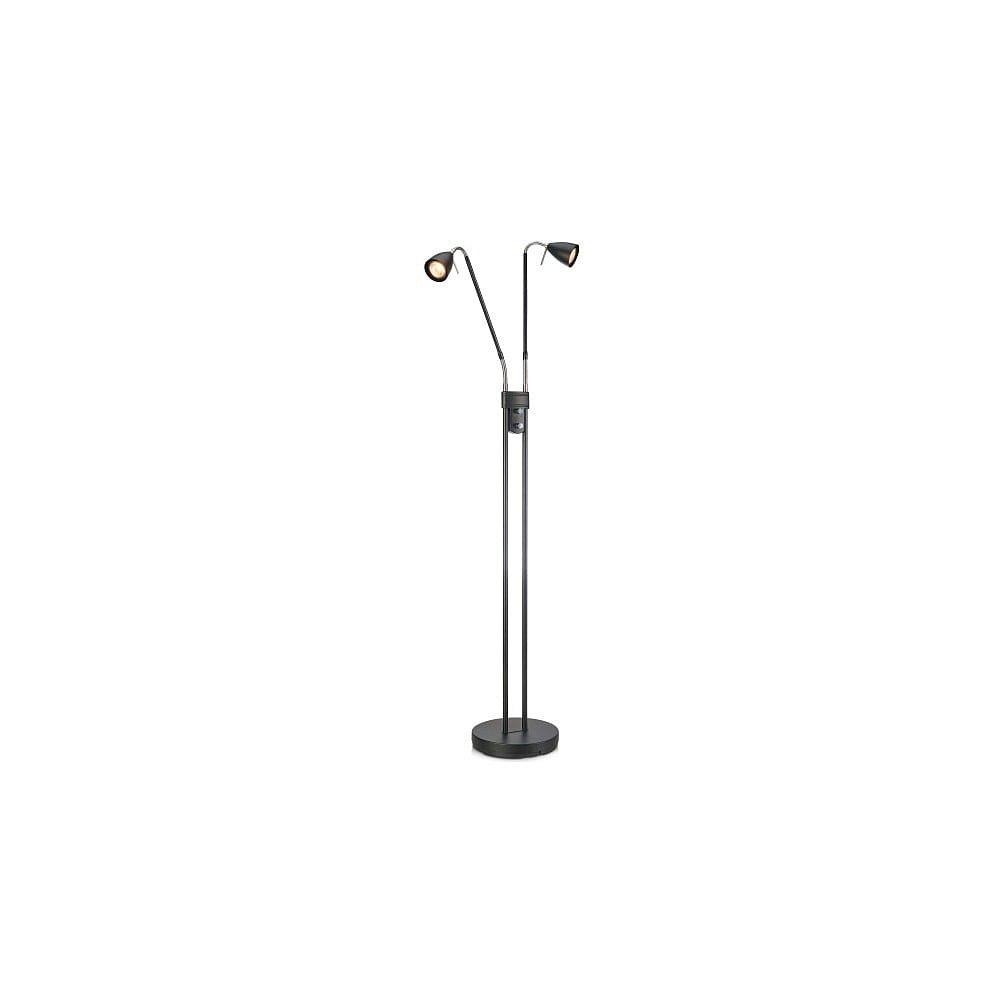 Černá dvouramenná volně stojící lampa Markslöjd Persson, výška 1,5 m