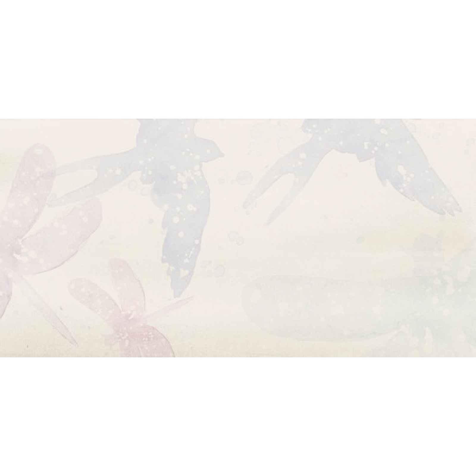 Dekor RAKO Poem světle šedá 30x60 cm lesk WADV4578.1