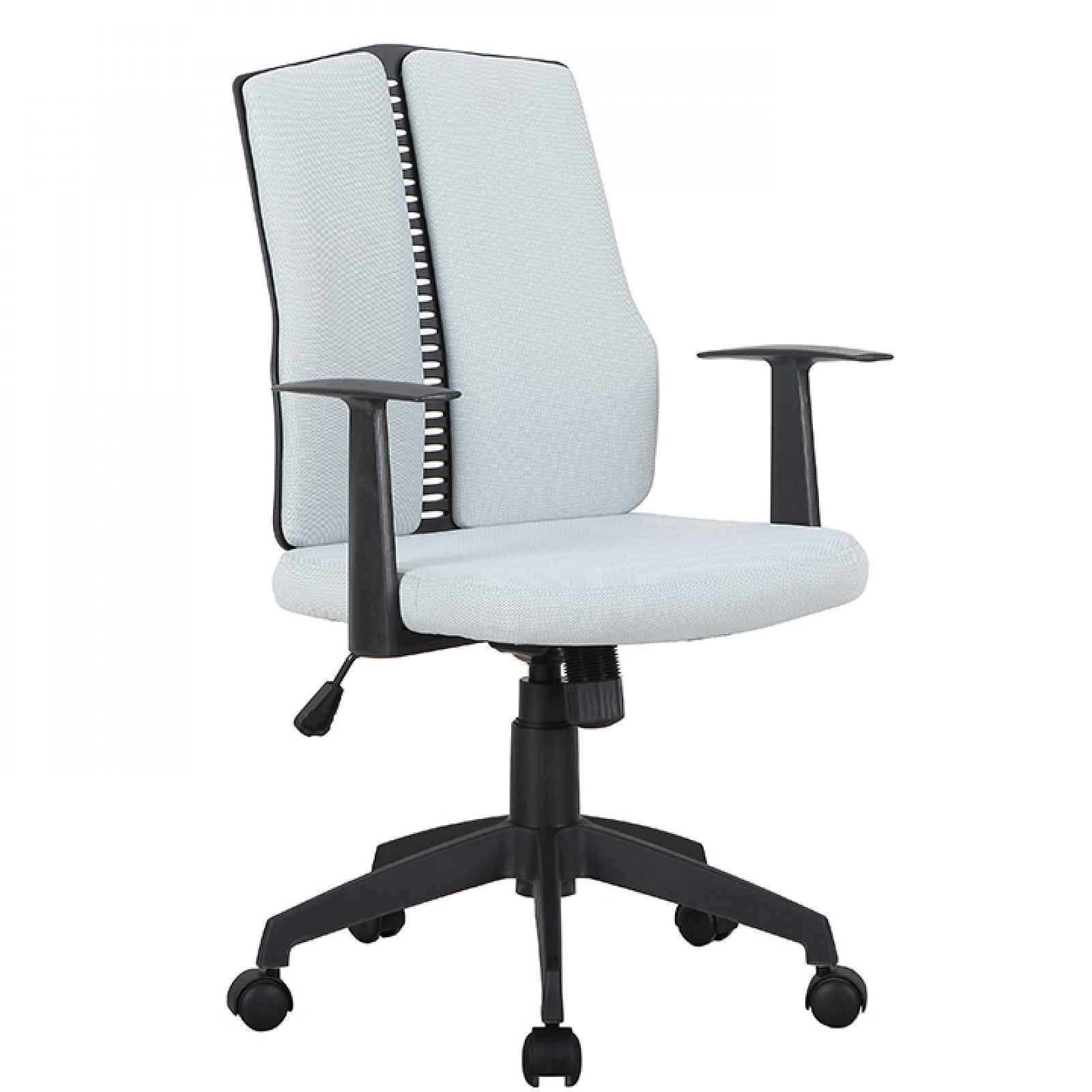 Kancelářská židle DELANO šedá / černá Tempo Kondela