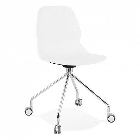 Bílá židle Kokoon Rapido - 46 cm x 81 cm x 49 cm