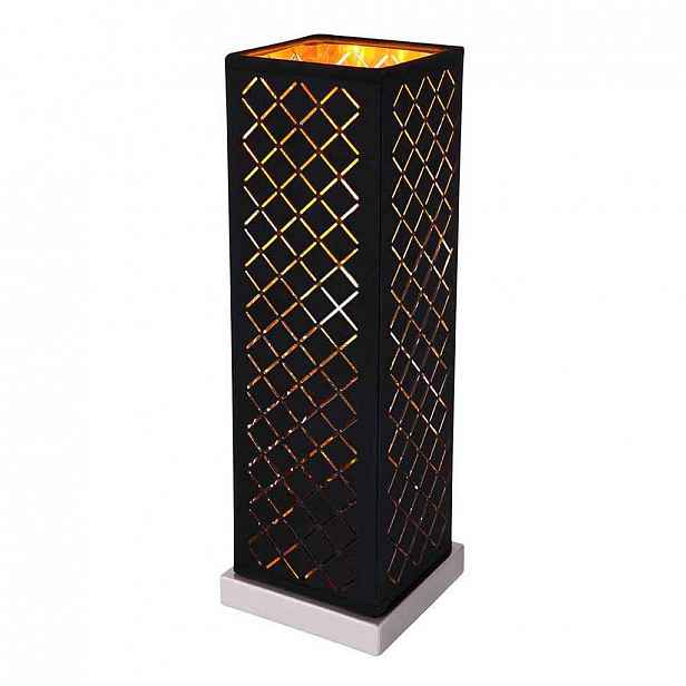 XXXLutz Stolní Lampa - Stolní lampy - 004558059606