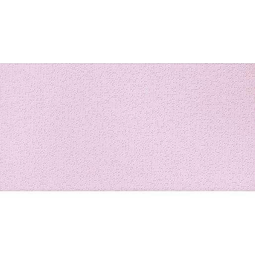 Obklad Rako Vanity fialová 20x40 cm pololesk WATMB042.1