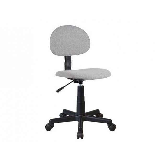 Kancelářská židle SALIM, černá / šedá - 39x43x74-86 cm